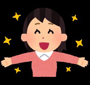 [姫路]自然な笑顔になれるヨガ体験 @ 網干市民センター   姫路市   兵庫県   日本